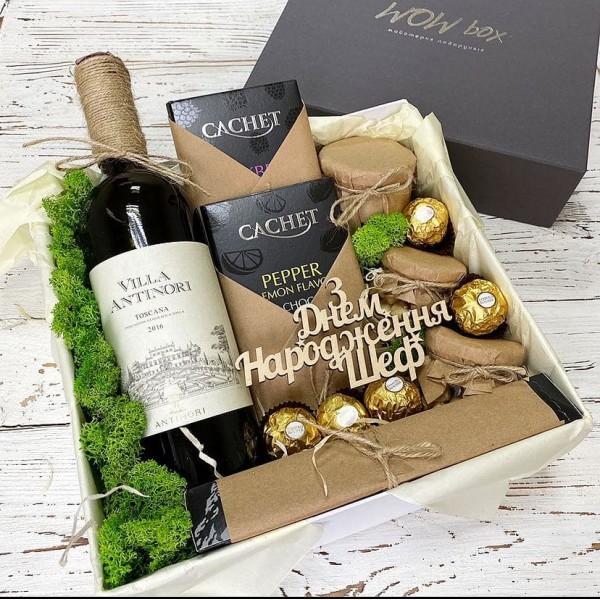 Подарочный набор шефу с вином на день рождения