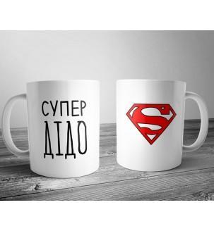 """Чашка """"Супер Дідо"""" дедушке"""