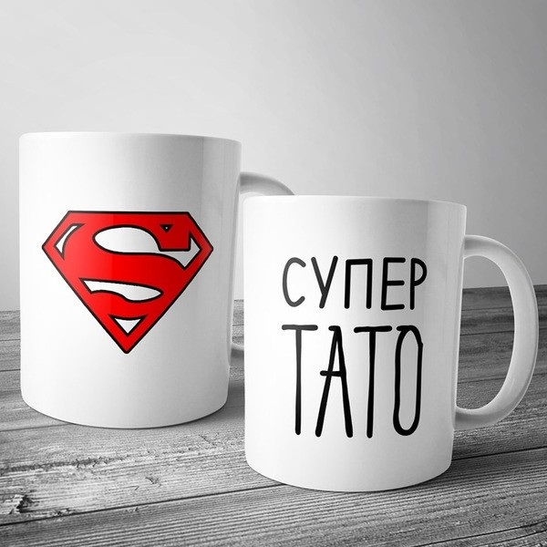"""Чашка """"Супер тато"""""""