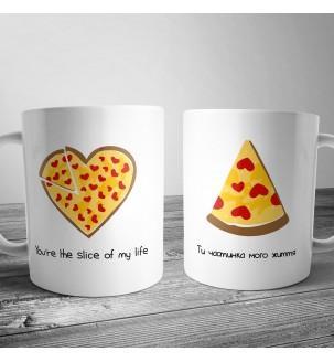 """Чашка з принтом піцца """"Ти частинка мого життя"""""""