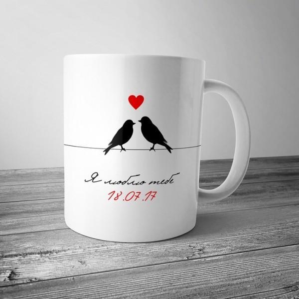 Чашка с влюбленными птичками