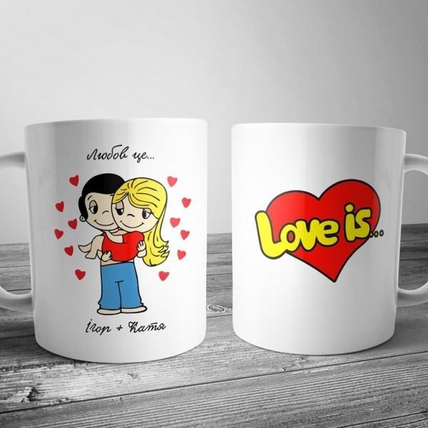 Чашка Love is с именами на заказ