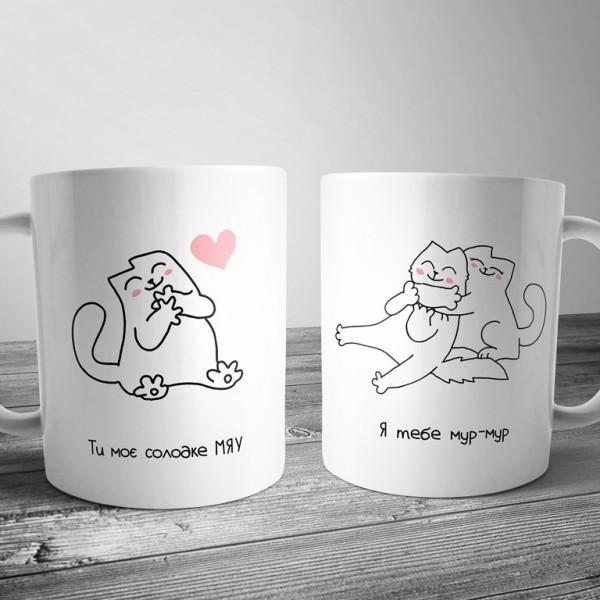 "Чашка с котиками ""Ти моє солодке МЯУ"""