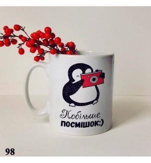 Чашка на Новый Год с пингвином
