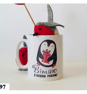 Чашка на Новый Год с пингвином №97