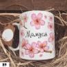 """Чашка квіткова """"Мамуся"""""""