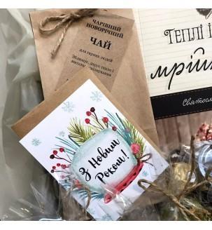 Подарок для пары на Новый Год Подарки на Новый Год - 4