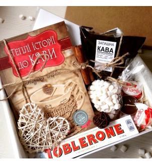 Готовый подарочный набор с кофе купить Киев
