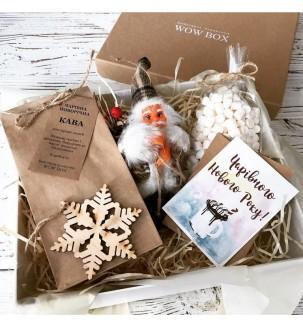 Подарунок під ялинку кавовий Подарунки на Новий Рік - 1