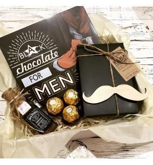 Подарочный набор мужчине недорого