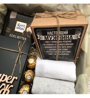 """Подарунковий набір """"SUPER чоловік"""" № 208 Подарунки - 2"""