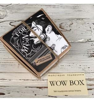 Подарунковий набір WOW BOX № 206 Чоловічі подарункові набори - 4