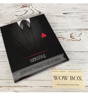 Подарунковий набір WOW BOX № 209 Подарунки WOW BOX - 3