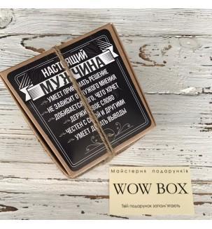 Подарунковий набір WOW BOX № 210 Подарунки - 5