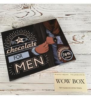Подарунковий набір WOW BOX № 212 Подарунки - 3