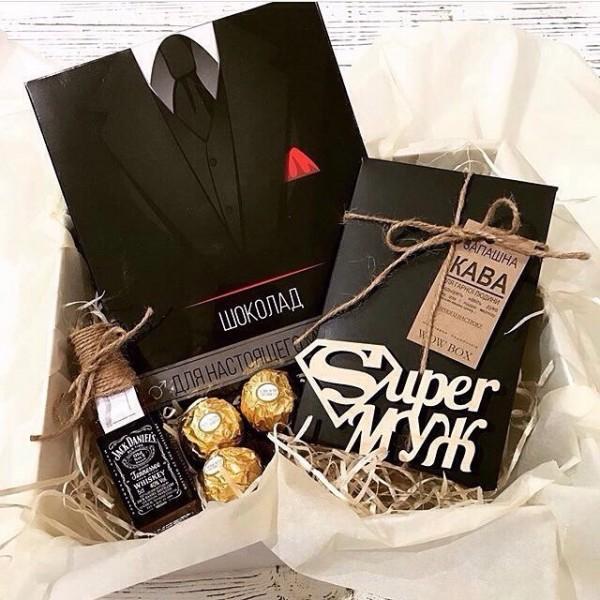 Подарок Супер мужу