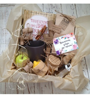 подарунковий набір для приготування чаю