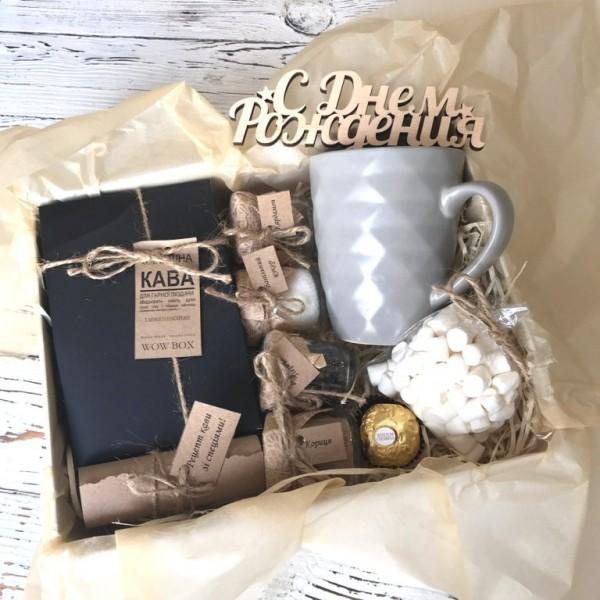 Кава зі спеціями в подарунок № 226