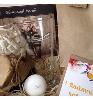 Чайний набір з книгою №254 Жіночі подарункові набори - 1