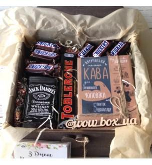 Подарок с виски и кофе №253 Мужские подарочные наборы - 2