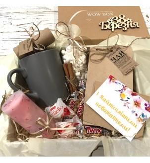 Чайный подарочный набор с чашкой №259