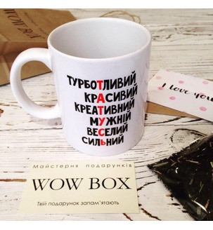 """Набор """"Чашка с дополнением"""" Мужские подарочные наборы - 5"""