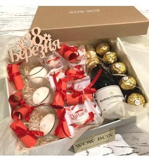 Нежный подарок девушке в двух вариантах, бокс №266 Женские подарочные наборы - 1