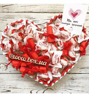 Сердце из киндер шоколада и раффаеллок №292