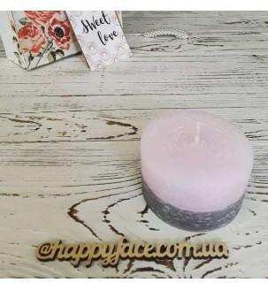 Свічка декоративна рожево-сіра 5х8 см