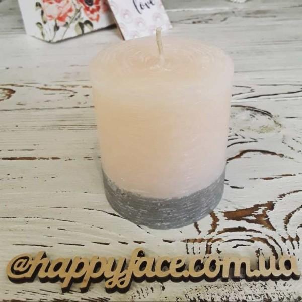 Свеча декоративная персикового цвета 7,5х7 см