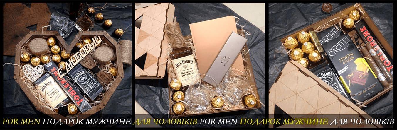 ХЕПІ ФЕЙС подарки